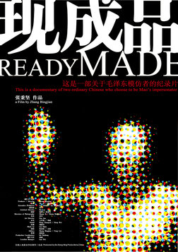 Readymade - The Lives of Chairman Mao Impersonators